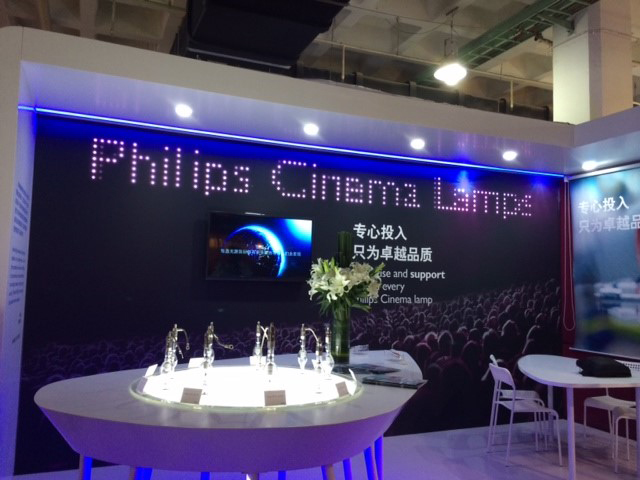 Philips stand at the Beijing International Radio, TV & Film Exhibition (BIRTV) held in Beijing, China