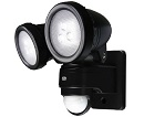 LED-Twin-Motion-sensor